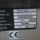 бирка озонатор
