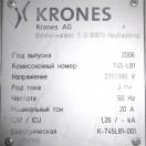 Этикетировочная машина Krones 5
