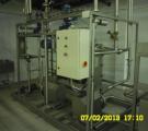 Установка термообработки смеси