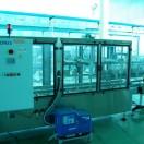 Линия розлива водки KOSME - 20