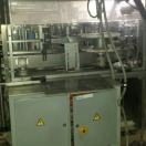 Линия розлива безалкогольных напитков в ПЭТ 3000 бут - 8