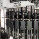 Выдувная машина KRONES Contiform S8 - 4